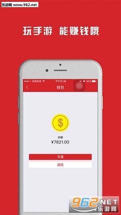 王者荣耀代练平台(手游侠App)v1.0.6_截图2