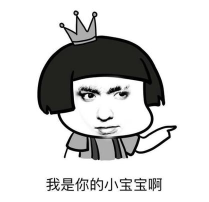 吴亦凡微信聊天1表情语录你的下线表情包小可爱已图片