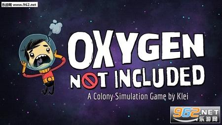 氧气不足安卓版v1.0[预约]_截图0