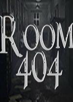 404号房间