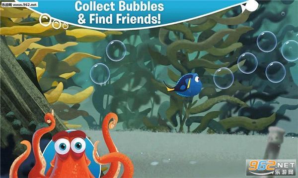 海底总动员2:保持游泳免购买完整版v1.11_截图1