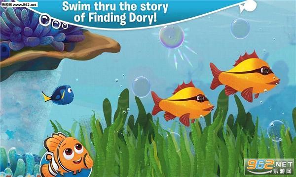 海底总动员2:保持游泳免购买完整版v1.11_截图3