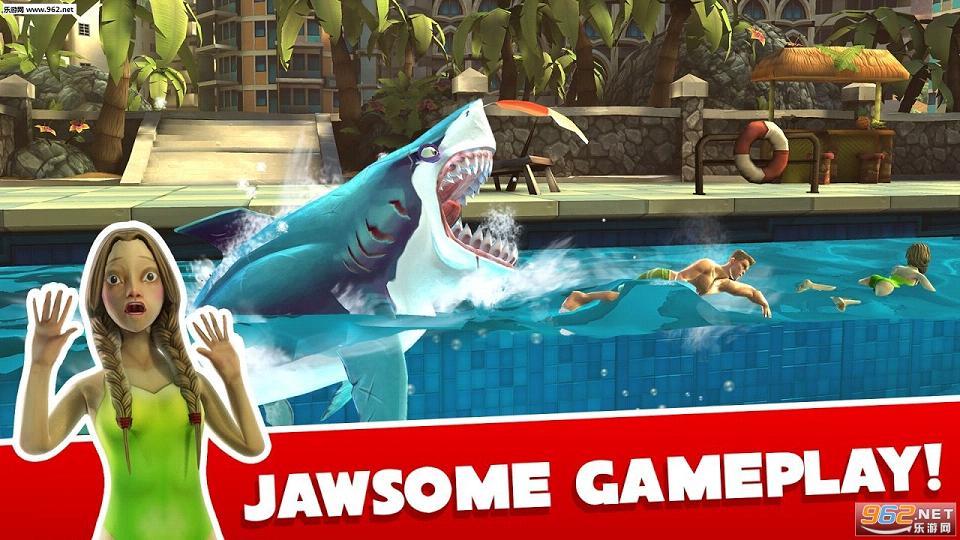 饥饿鲨:世界1.2.0无限金币钻石版_截图1
