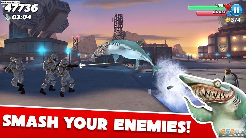 饥饿鲨:世界1.2.0无限金币钻石版_截图2