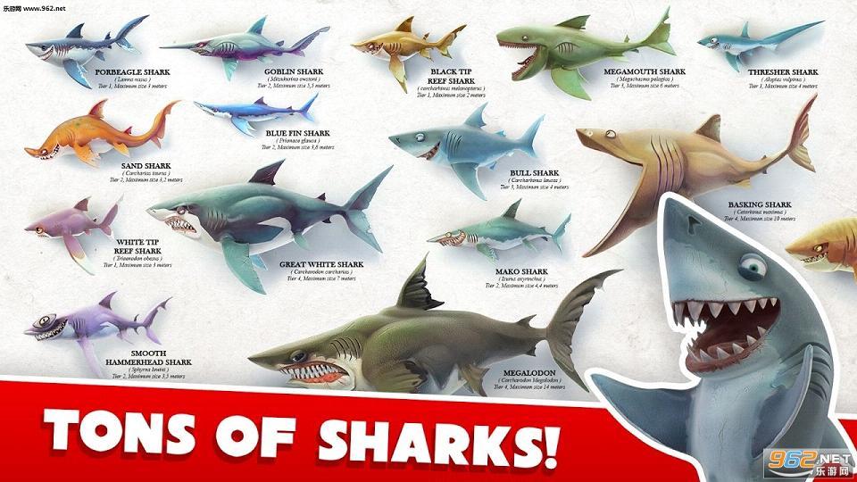 饥饿鲨:世界1.2.0无限金币钻石版_截图3