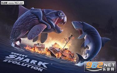 饥饿的鲨鱼进化4.1.0无限金币钻石版_截图0