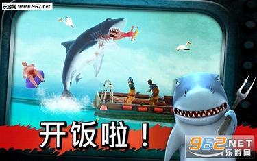 饥饿的鲨鱼进化4.1.0无限金币钻石版_截图1