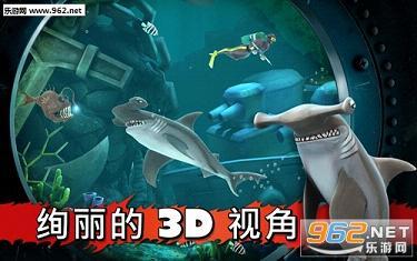 饥饿的鲨鱼进化4.1.0无限金币钻石版_截图2