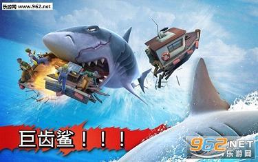 饥饿的鲨鱼进化4.1.0无限金币钻石版_截图3