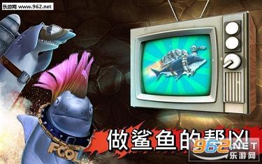 饥饿的鲨鱼进化4.1.0无限金币钻石版_截图4