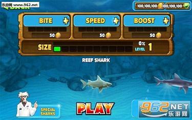 饥饿的鲨鱼进化4.1.0无限金币钻石版_截图5