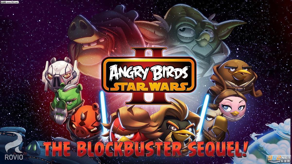 愤怒的小鸟星球大战2无限金币版截图4