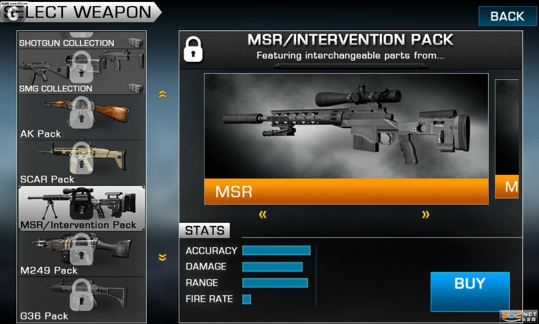 枪弹精英:现代武器付费项目全解锁版(无需数据包)v2.6_截图1