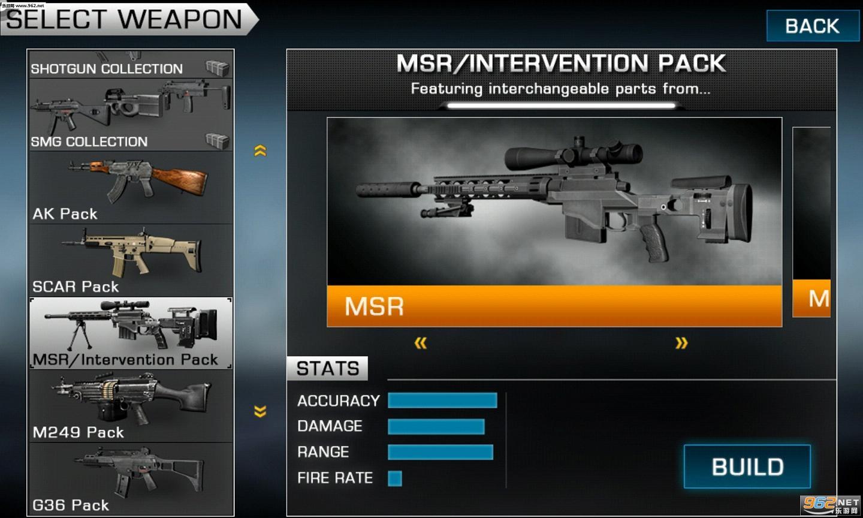 枪弹精英:现代武器付费项目全解锁版(无需数据包)v2.6_截图2