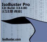 IsoBuster免注册码中文破解版(附使用方法)v3.8.0.00