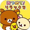 收集轻松熊ios中文版