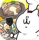猫咪厨师ios版v1.0.2