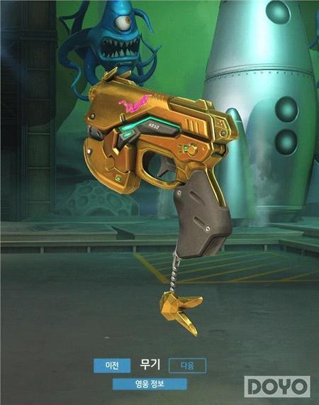 守望先锋刷黄金武器工具