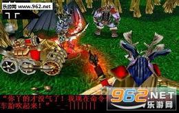 魔兽争霸3.55截图0