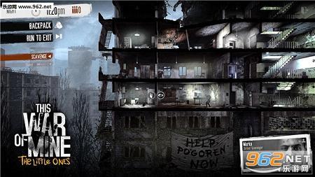 这是我的战争:孩子们(The Little Ones)DLC中文破解版截图6