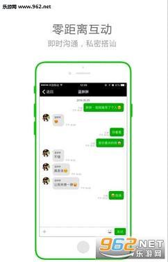 左耳社交ios中文版v1.0_截�D1