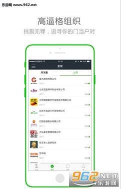 左耳社交ios中文版v1.0_截�D3