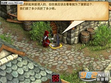 战斗之心:传承汉化无限金币版v1.2.2_截图1