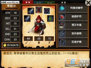 战斗之心:传承汉化无限金币版v1.2.2_截图2