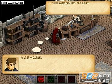 战斗之心:传承汉化无限金币版v1.2.2_截图3