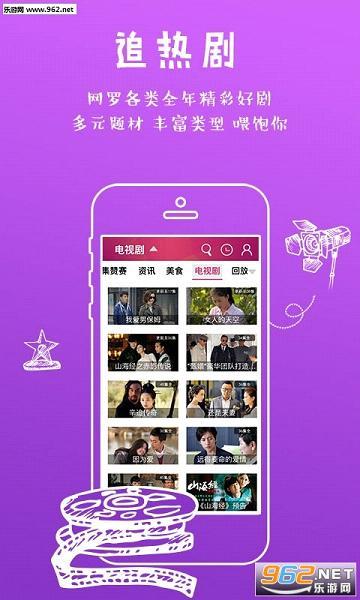 熊猫TV直播平台v1.0.1.1303_截图