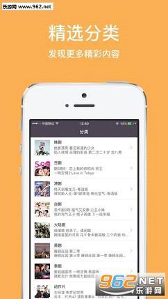 紫狐影视视频播放器手机版v1.6.0_截图0