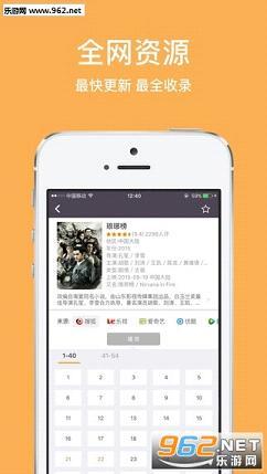 紫狐影视视频播放器手机版v1.6.0_截图2