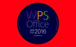 WPS Office2016专业版免序列号已激活版套装v10.8.0.5648