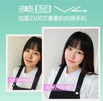 美图秀秀官方下载2017电脑版v6.1.0.1去广告版