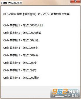 信长之野望创造战国立志传v1.0.5中文修改器+34截图1