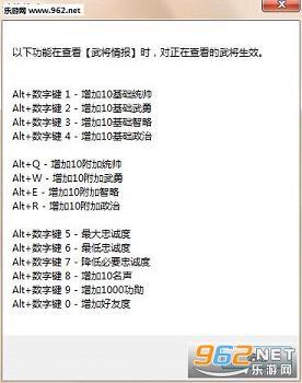 信长之野望创造战国立志传v1.0.5中文修改器+34截图0