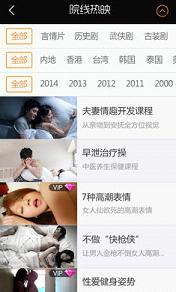 小明看看个人手机站APPv1.0.1截图2