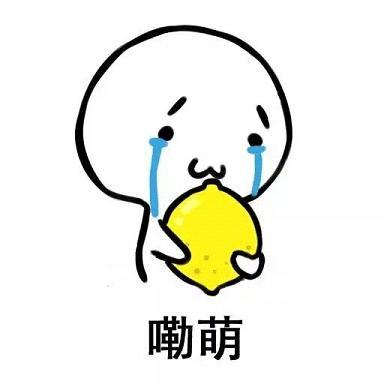萌的图片想哭的_抱水果哭表情图片大全 抱水果哭的表情包下载完整版-乐游网安卓 ...