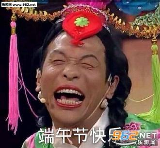端午节宋小宝咖妃好吃粽子表情搞笑的搞笑图片图片