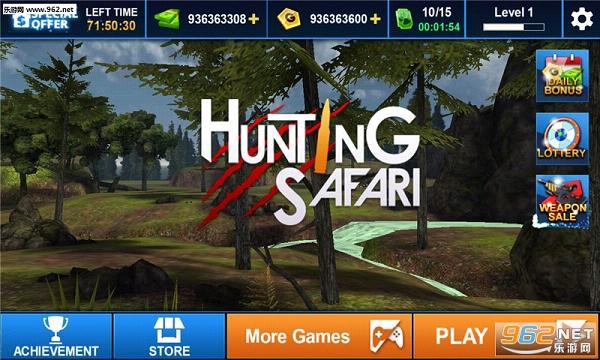 荒野狩猎无限金币破解版v1.2_截图0