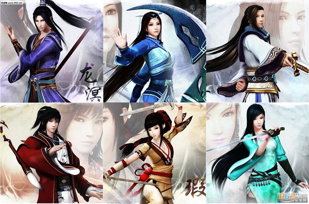 三国志13仙剑5仙剑6仙剑前传人物头像合集截图1