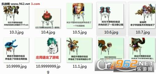 王者荣耀庄周表情包下载-乐游网游戏下载
