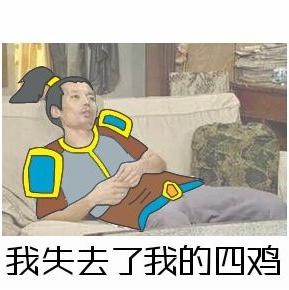 lol版葛优躺表情表情下载吃萌沙发包兔唛的图片