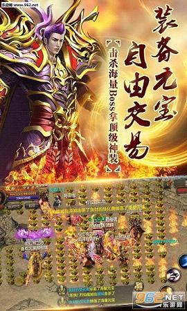 霸刀战神PC官网版