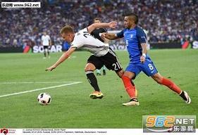 2016欧洲杯德国vs法国完整比赛视频回放