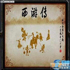 魔兽攻略凤皇系列-西游传41季(升天密室+英雄逃脱逃出攻略隐藏地图图片
