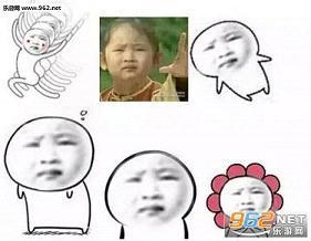 皱眉小姑娘表情包|皱眉小女孩表情包下载-乐游网游戏