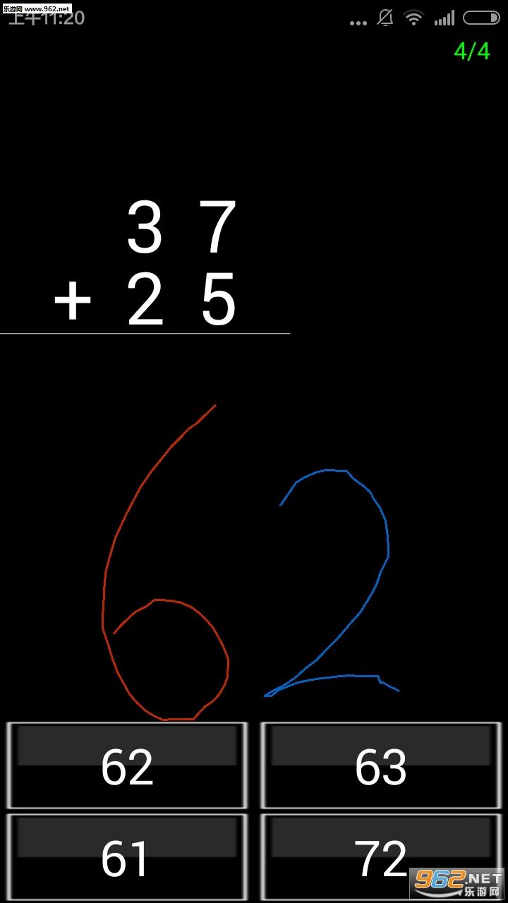 宝宝爱学数学appv6.6.20截图2