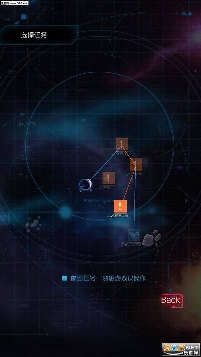 星际突袭完整汉化版(手谈汉化)_截图1