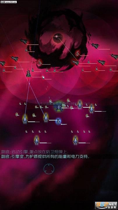 星际突袭完整汉化版(手谈汉化)_截图3
